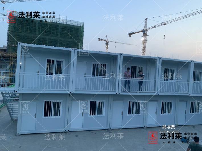 北京二手住人集裝箱提供上下鋪床、空調出租售產品圖