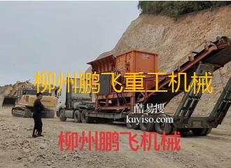 鵬飛重工提供采石設備、采礦設備、破碎設備