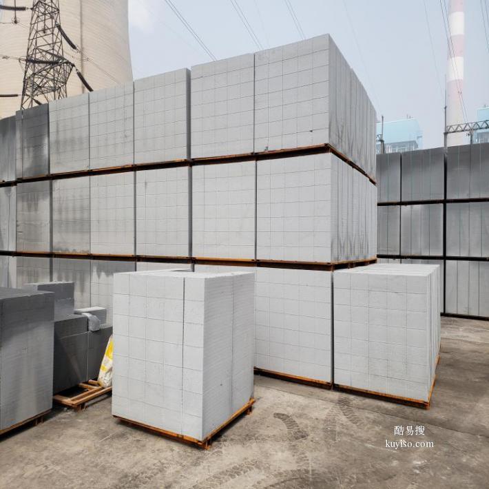 陕西省 永济市蒸压B06加气块 ALC板材 厂区直发产品图