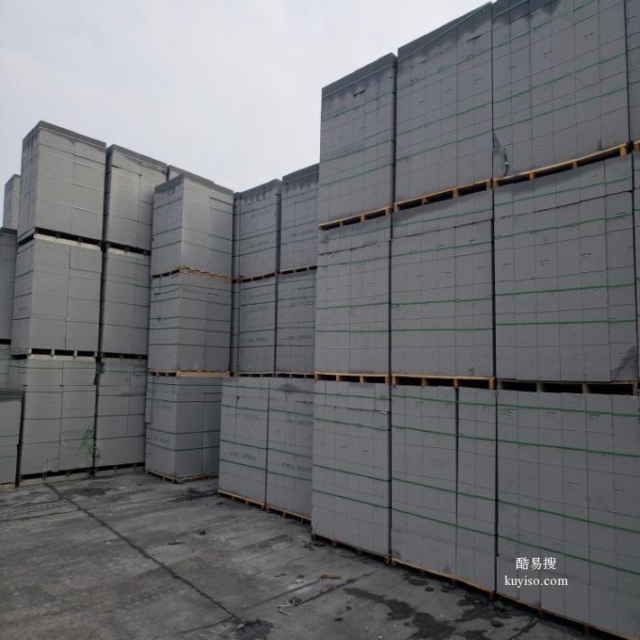 蒸压加气混凝土板材在工业化住宅中的应用产品图